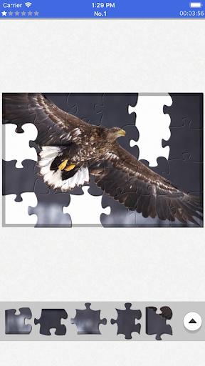 ジグソーパズルで懸賞が当たる-ジグソーde懸賞 apktreat screenshots 1