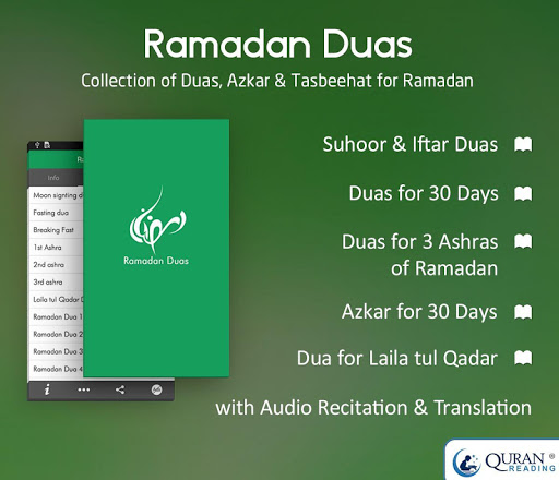 Ramadan Duas Azkar 2015