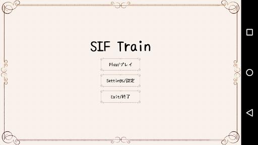 SIF Train