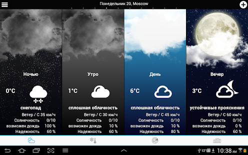 Weather for Russia- screenshot thumbnail