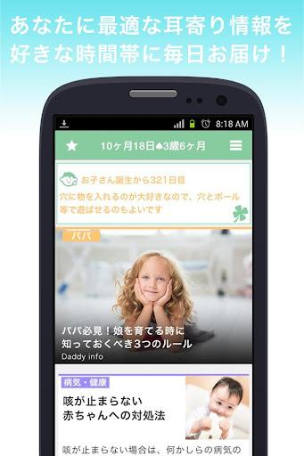 garden -脱出ゲーム- - Google Play の Android アプリ