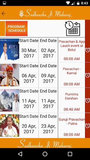 Sudhanshu Ji Maharaj - Apps on Google Play