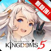 The tale of Five Kingdoms Ver. 1.1.30 MOD APK | Attack Multiplier | Defense Multiplier | NO ADS