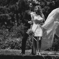 Hochzeitsfotograf José maría Jáuregui (jauregui). Foto vom 20.11.2017