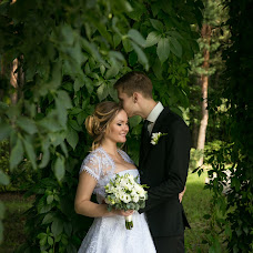 Wedding photographer Larisa Novak (novalovak). Photo of 26.09.2017