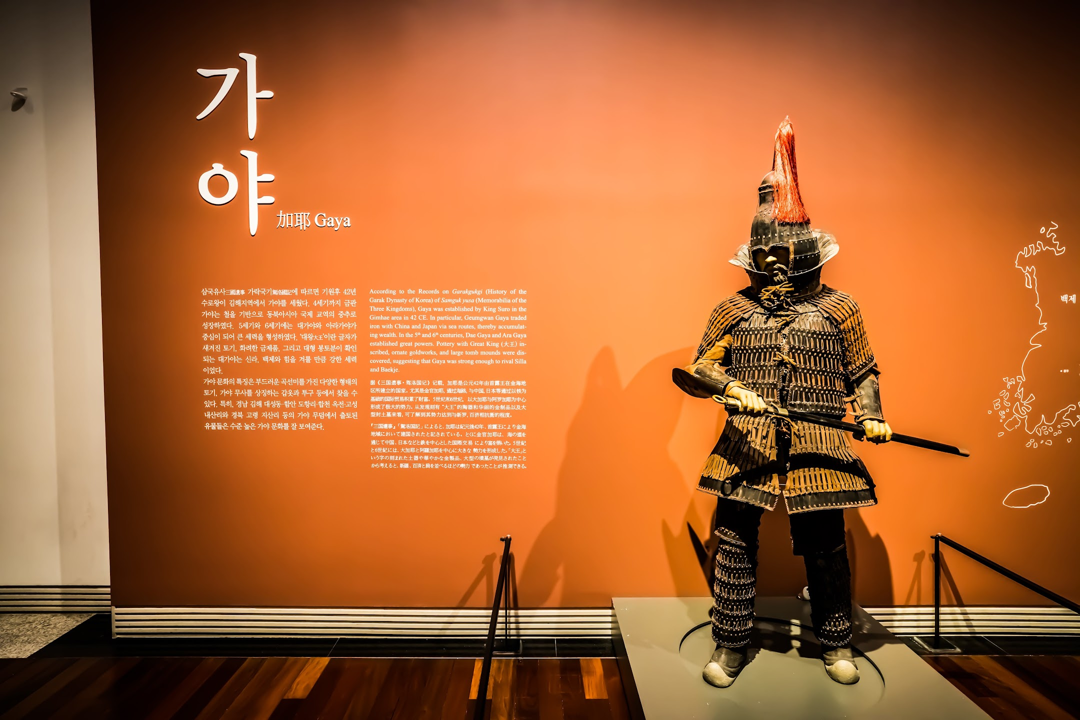 Seoul National Museum of Korea5