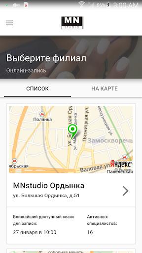 Moscow Nails studio 10.71.2 screenshots 2