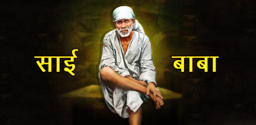 Sai Baba Is Still Alive Ebook