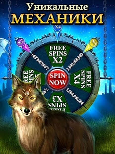 корпорация казино игра скачать с торрента