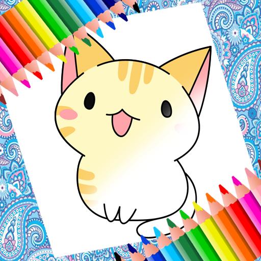 Kawaii Coloring Book Apps Bei Google Play