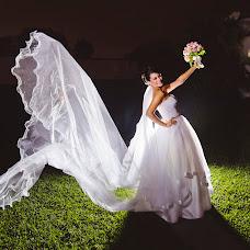 Wedding photographer Leonardo Sagástegui Mantilla (LeonardoSagast). Photo of 09.06.2016