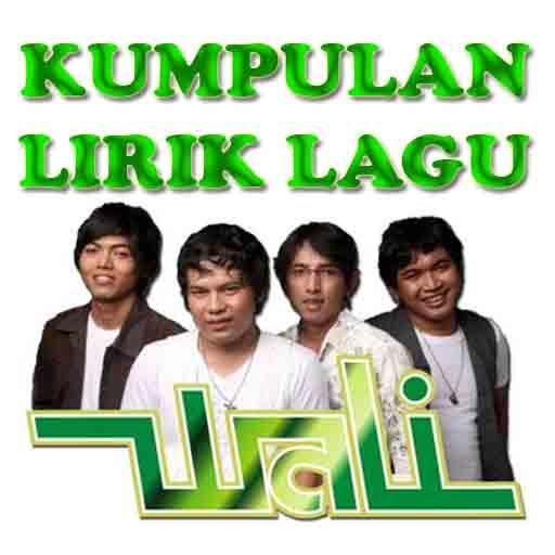 Lirik Wali