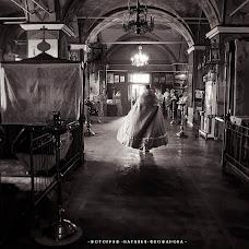 Wedding photographer Natalya Feofanova (NataliFeofanova). Photo of 12.08.2016