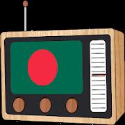 Bangladesh Radio FM - Radio BanglaOnline.