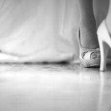 Wedding photographer Giuseppe La grassa (fotolagrassa). Photo of 24.02.2017