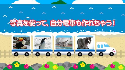 無料教育Appの電車でしゅっぱつしんこう!|記事Game