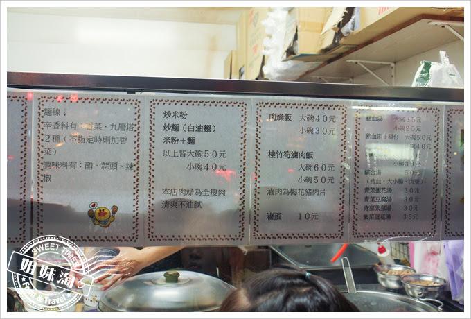 高雄慶豐街阿嬤廚房