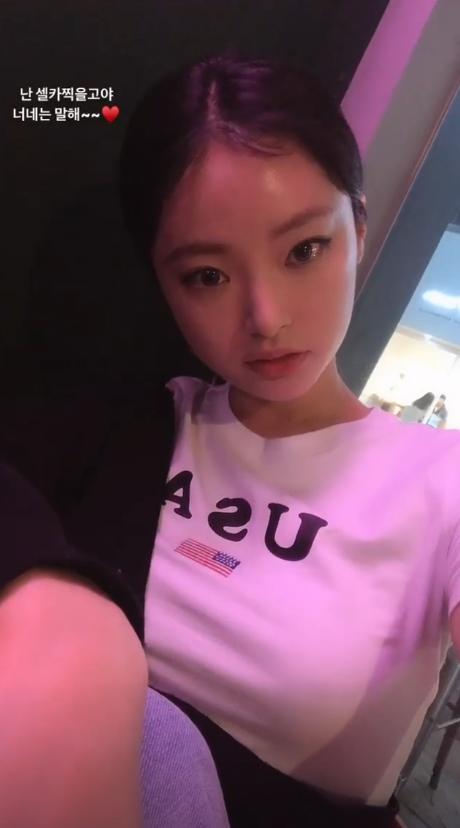 jennie-model5