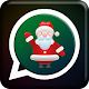 Download Christmas Stickers For Whatsapp - WAStickerApps For PC Windows and Mac