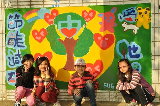 20131120五年級校園牆圍牆、牆面彩繪活動