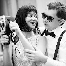Wedding photographer Elena Prokofeva (ElenaPro). Photo of 11.04.2018