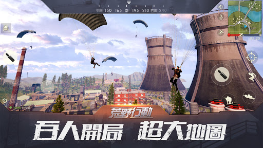 u8352u91ceu884cu52d5-Knives Out 1.207.414502 screenshots 2