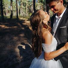 Hochzeitsfotograf Nadya Yamakaeva (NdYm). Foto vom 15.09.2017