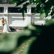 Wedding photographer Aleksandr Mostepan (XOXO). Photo of 06.09.2016