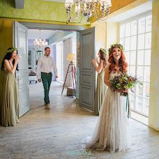 Wedding photographer Katerina Orsik (Rapsodea). Photo of 07.08.2015