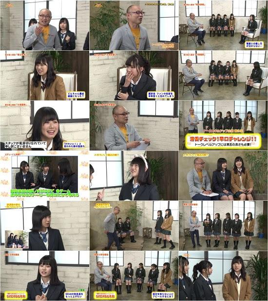 (Web)(720p) SKE48 GAKUEN 学園 ep92 170505