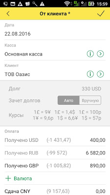 Контейнер - screenshot