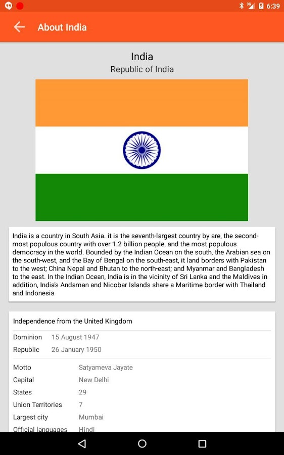 In Gk India Android Apps On Google Play