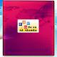 Al Alamia Fon Download for PC Windows 10/8/7