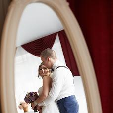 Wedding photographer Yuliya Kurakina (kurakinafoto). Photo of 20.04.2017