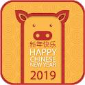 Chinese New year 2019 WAStickerApp icon