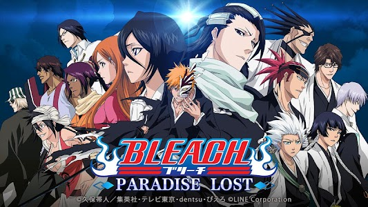 LINE BLEACH -PARADISE LOST- 이미지[1]