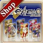 「Fate/EXTELLA発売記念」限定概念礼装交換ショップ