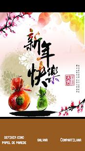新年快乐 - náhled