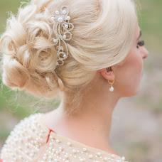 Wedding photographer Nadezhda Rodiychuk (NADIIARODIICHUK). Photo of 23.09.2016