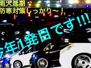 ステップワゴンスパーダ RK5 RK5 のカスタム事例画像 さえきっちさんの2020年02月21日16:57の投稿