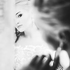 Wedding photographer Vadim Verenicyn (vadimverenitsyn). Photo of 18.07.2018