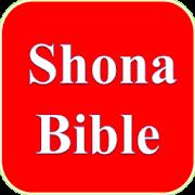 Shona Bible BHAIBHERI