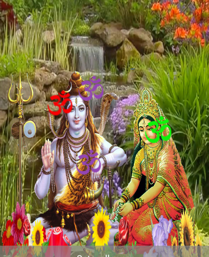 Sanjeev 3d Name Wallpaper Lord Shiva Wallpapers Android Apps On Google Play
