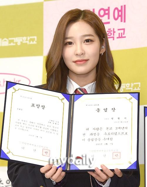 hanlim2020grads_hyeongseo