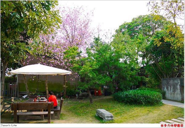 莊園式餐廳。米多力休閒農莊