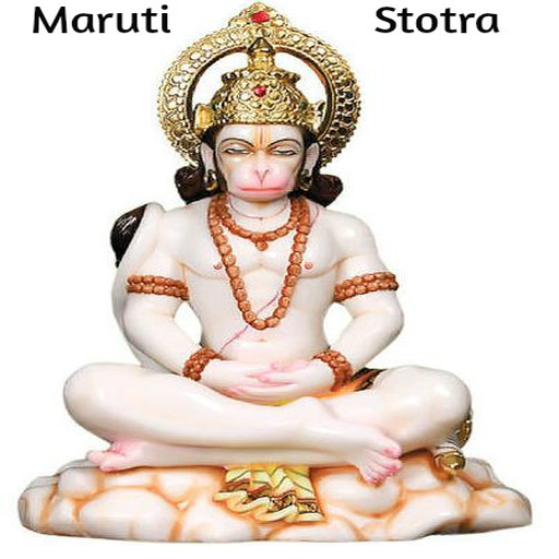 Maruti Stotra Offline file APK Free for PC, smart TV Download