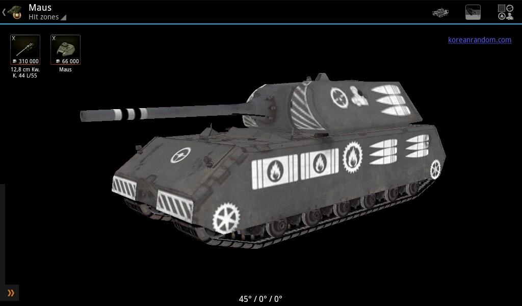Knowledge Base for WoT- screenshot