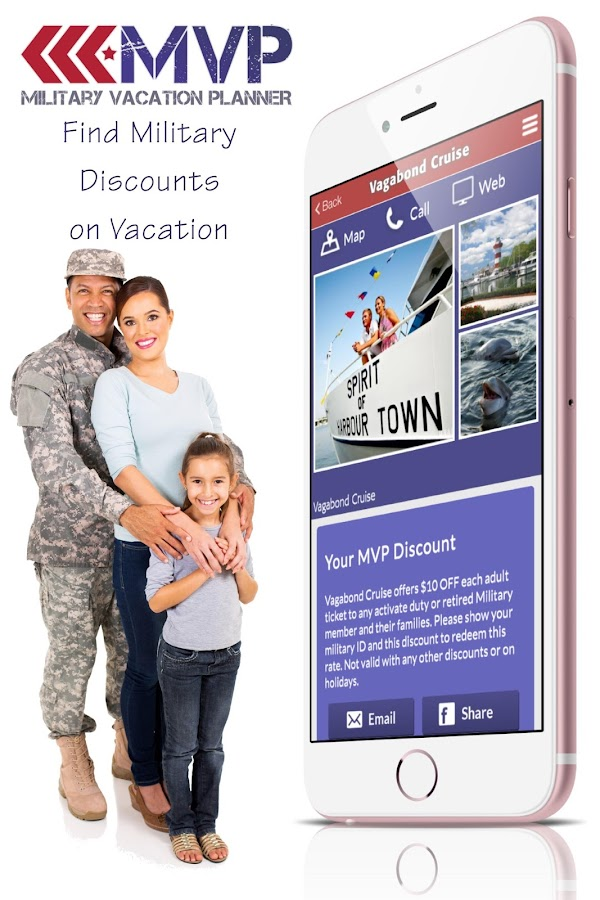 Military Vacation Planner- screenshot