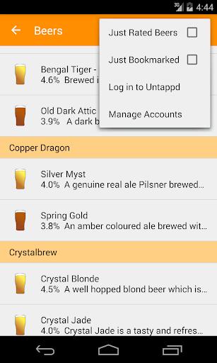 Doncaster Beer Festival 2017  screenshots 4