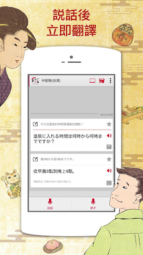 厳選!2015年話題の勤怠管理システム・アプリ10選! | 「小売×IT」の .. ...